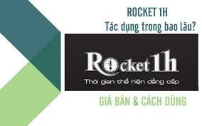 Rocket 1h có bán lẻ không