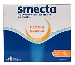 Smecta là thuốc gì?